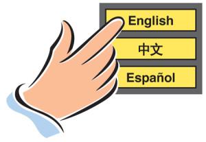 pic_language_select